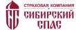 Сибирский спас страховая