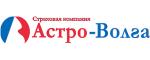Астро-Волга страховая