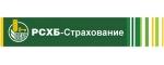 РСХБ-Страхование